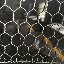 Popular gabion wall cost cages basket