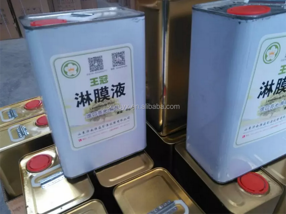 Factory price Coating Liquid on sale by manufacture HOT SALE!!!!