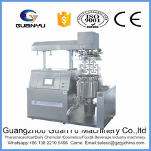 vacuum liquid emulsifying mixing machine,paint color mixing equipment,paint dispersion mixer