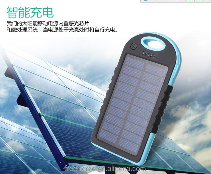 solar power bank waterproof power bank charger with charging cable rohs power bank 4000mah