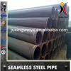 HOT SALE!! astm a179 cold drawn precision seamless carbon steel pipe