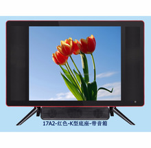 17inch led television lcd television with Sound Bar plastict cabint