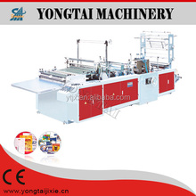 Automatic side gusset patch reinforced plastic bag making machine