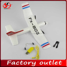 2017 hot new products for 2.4G 2CH RC airplane