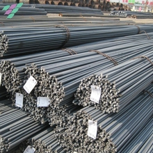 2017 hot sale low price high carbon steel iron bars for construction