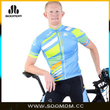 Soomom custom sexy cycling wear