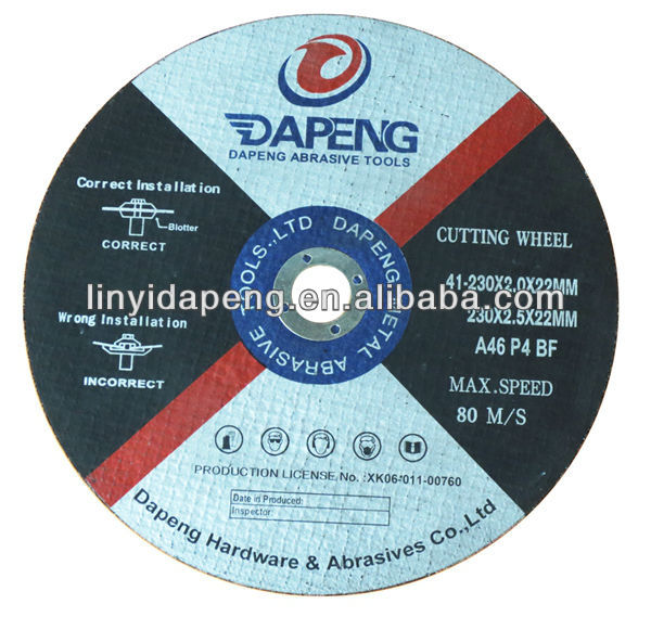 "China brand 9""inch metal/inox cutting disc with best price"