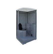 HDPE plastic portable trailer toilet with metal base, can use forklift and crane directly