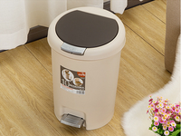 Fashion creative household foot pedal plastic trash can