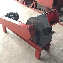 Mini lab small stone hammer crusher for sale