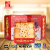 Biscuit Snack Food Cookie Tin Box 300gr