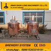 Hot Sale Micro Beer Brewing Equipment