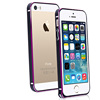 BRG-Colorful aluminum bumper case for iphone 5s, for iphone 5s aluminum bumper