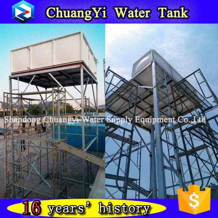 Alibaba insurance and cheap price 500 gallon water tank, hot water storage tank flat type tower type