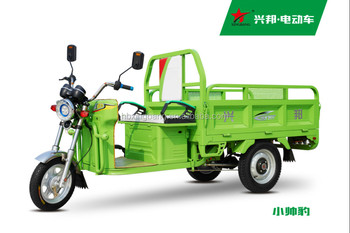 New baterry operated cargo tricycle