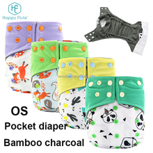 Happy flute baby diaper reusable OS bamboo charcoal diaper cloth nappy