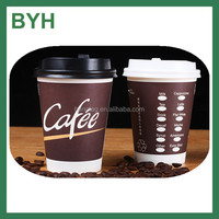 company logo printed paper cups logo printed disposable paper coffee cups double wall paper coffee cups