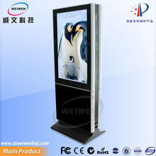 42inch double sided lcd advertising media display with LCD screen for shops beauty salons