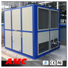 AMC SL Water Cooled Type Industrial