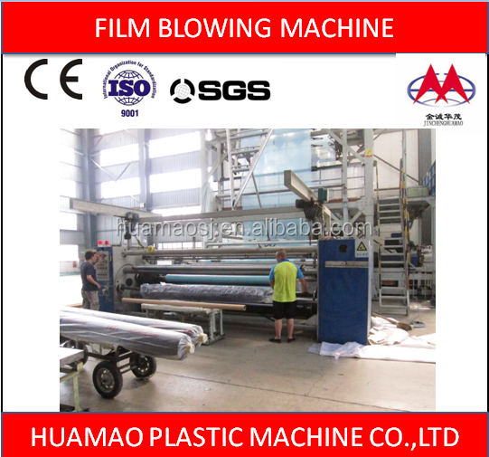 PO anti-uv Film Blowing Machine