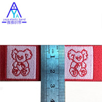 customed logo Jacquard elastic band for garment accessaries