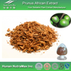 Free Samples Pygeum Extract, Pygeum Africanum Extract, Pygeum Africanum Bark Extract