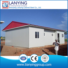 Low cost prefab designing house container house in prefabricate prefabricated houses