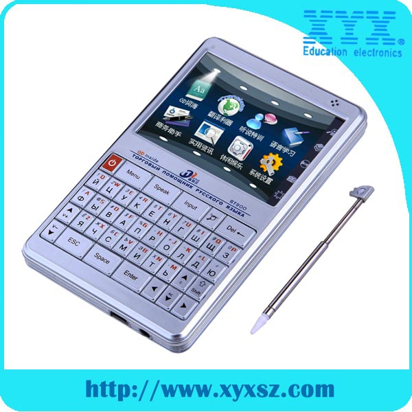 oxford digital online speaking english-myanmar electronic dictionary