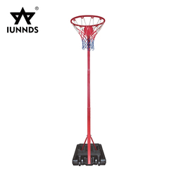 Wholesale sports equipment basketball hoop netball stands without backboard