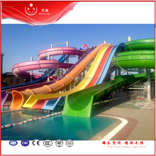 Aqua Park Fiberglass Water Slide For Sale
