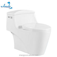 2015 new design Sanitary one-piece siphonic s-trap price toilet bowl #8625