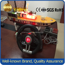 Rc Toy Steering Wheel Electric Remote Control Boat