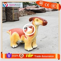 High Quality Shopping Mall Animal Shaped Electric Toy cheap kids ride on cars