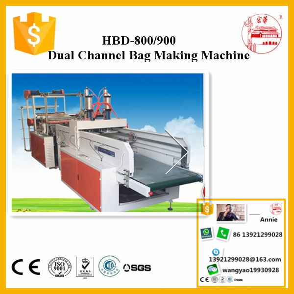 HBD800/900 Honghua Brand School Bags Making Machines