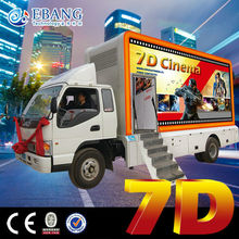 Ebang Arcade Shooting Game Machine truck mobile 7d cinema animation international