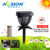 Aosion Appearance Patent Designed High Efficiency Solar electric mosquito repellent/electronic mosquito trap