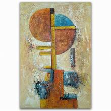 Handmade wall decor fine model abstract relief wall art oil painting on canvas