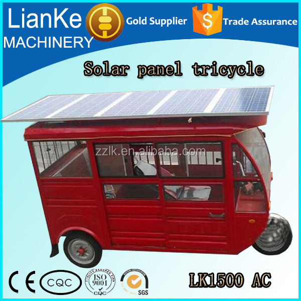 cheapest adult 3 three wheel electric tricycle passenger seat/electric tricycle rickshaw/solar panel passenger electric tricycle