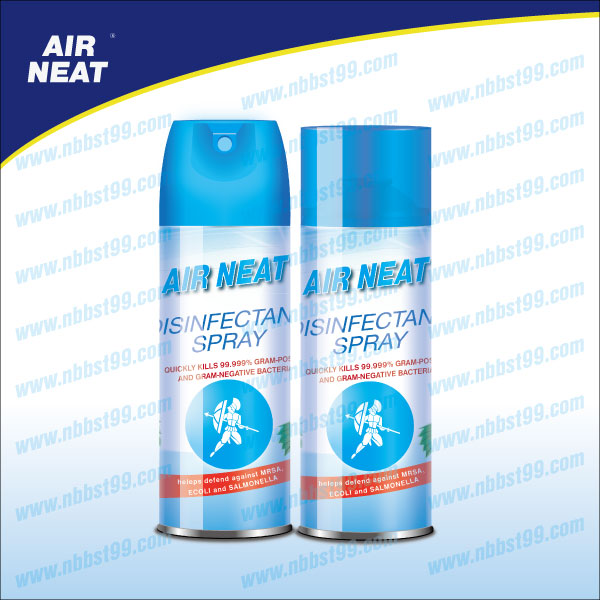 400ml aerosol spray disinfectant, air spray disinfection,antiseptic,germicide,anti-bacteria manufacturer