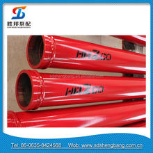 Hot sale product concrete pump parts-boom delivery pipe