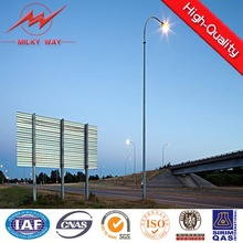 diverway integrated solar street light manufacture price