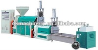 Waste Plastic Pelletizing Machine