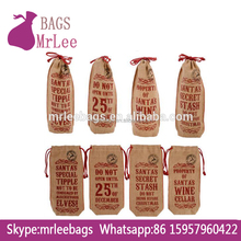 Custom drawstring jute personalized wine gift bags with custom printing