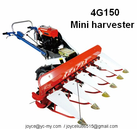 Mingyue cutting wheat machine 4G150