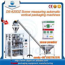 Automatic Weighing Powder Filling Machine,Food Powder packing machine