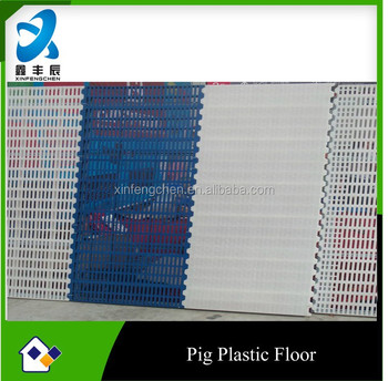 Plastic floor for pig farrowing crate