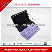 Hot sale silicone keyboard with leather case for Kindle FIRE HDX 7