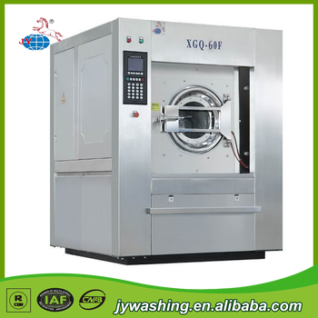 Best-Selling Sanitary Barrier Washer Extractors Machine XGQ-60F