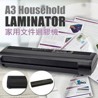 A3 size office pouch laminator using hot laminating film