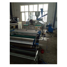 DF Model cling film blowing machine